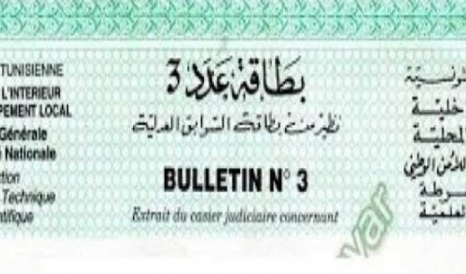 casier judiciaire b3 en ligne