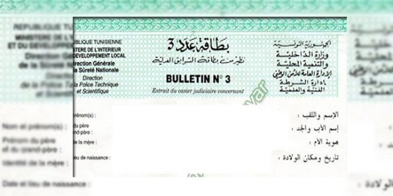 casier judiciaire b3 en ligne
