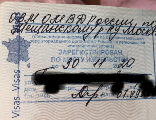 casier judiciaire russe