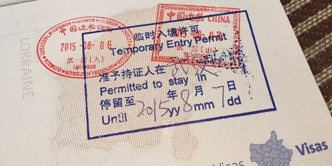 casier judiciaire visa