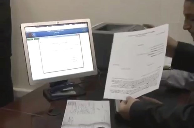 demande casier judiciaire algerien en ligne