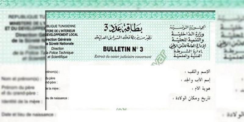 demande casier judiciaire b3 en ligne