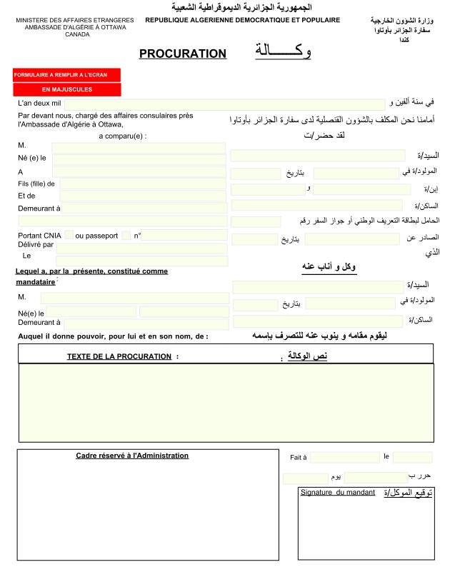 demande casier judiciaire consulat algerie