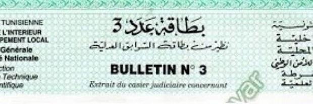 demande casier judiciaire tunisien