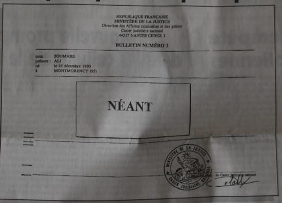 demande extrait casier judiciaire cameroun