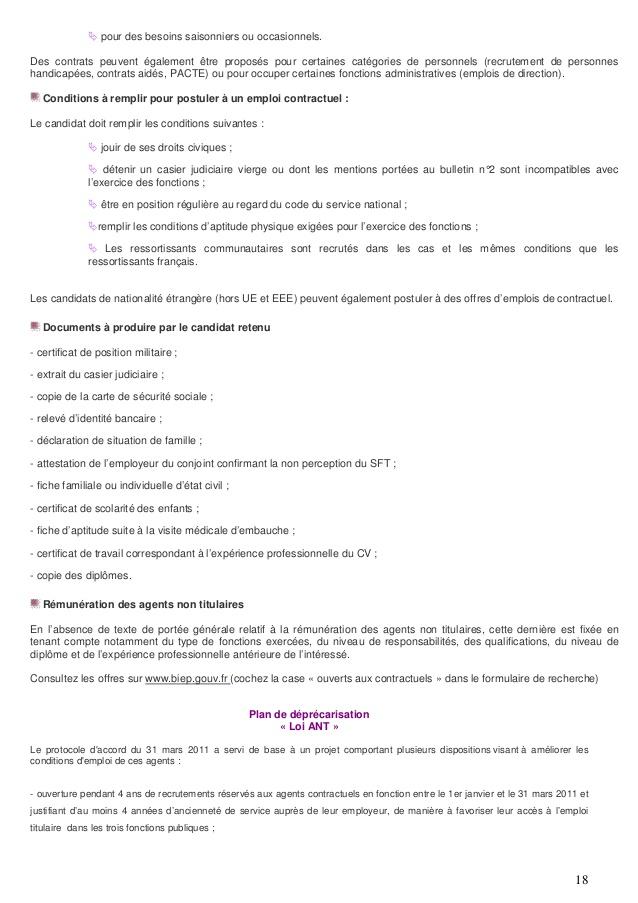 demande extrait casier judiciaire fonction publique